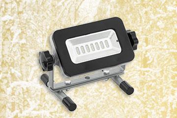 Eglo Piera LED Scheinwerfer